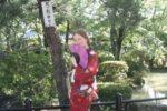 Iris Riddell in Japan